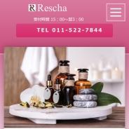 Rescha(リシャ)