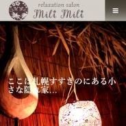 relaxation salon Mili-Mili (ミリミリ)