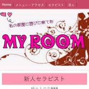 My Room-マイルーム-