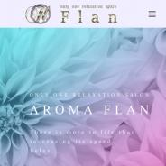 aroma Flan(アロマフラン)苫小牧店