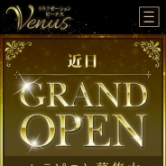 venus〜ビーナス