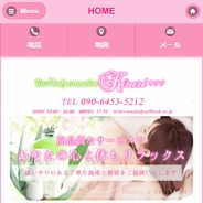 Total body care salon Kirari(キラリ)