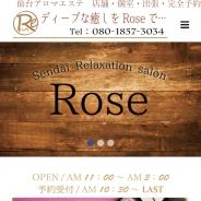 ROSE(ロゼ)立町店・春日町店