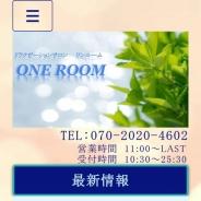 ONE ROOM(ワンルーム)