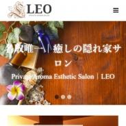 LEO〜レオ