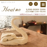 heat仙台