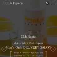 Club Espace(クラブ エスパセ)