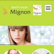 Mignon〜ミニョン