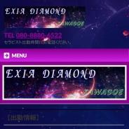 川越EXIA DIAMOND