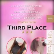 THIRD PLACE(サードプレイス)