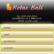 Relax-Bali