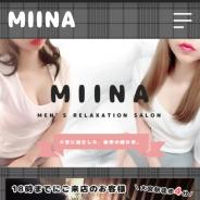 MIINA(ミーナ)