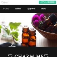 CHARM ME(チャームミー)