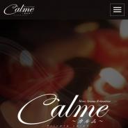 Calme(カルム)