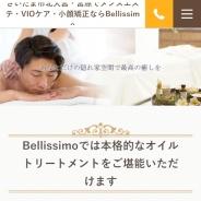 Bellissimo(ベリッシモ)