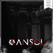 ANSOL(アンソル)