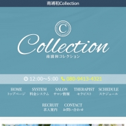 南浦和Collection
