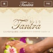 西船橋Tantra(タントラ)