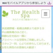 The Health Spa 船橋法典
