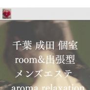aromaluxe naroma