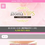aroma VIPS(アロマビップス)南柏店