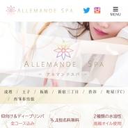 アルマンドスパ 渋谷店