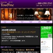You & me (ユーアンドミー)