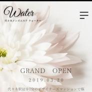 Water ~ウォーター~