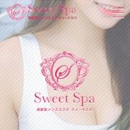 SweetSPA-スウィートスパ-