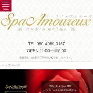 Spa Amoureux(スパ・アムルーズ)品川ルーム