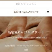 SLOW JAM新宿