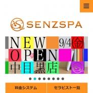 SENZ SPA(センズスパ)