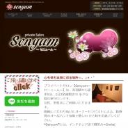 Senyum(プライベートサロンセニューム)