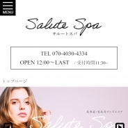 Salute Spa〜サルートスパ