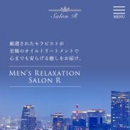 Salon R(サロンアール)