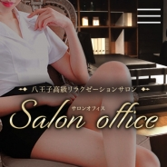 salon office