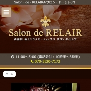 Salon de RELAIR(サロン・ド・リレア)