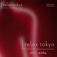 relax tokyo