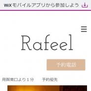 Rafeel