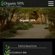 Organic SPA(オーガニックスパ)