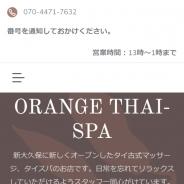 Orange Thai Spa