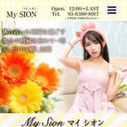 My SION(マイシオン)