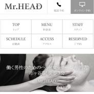 Mr.HEAD(ミスターヘッド)