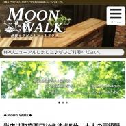 MOON WALK~ムーンウォーク~