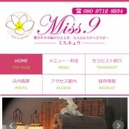 Miss.9 ~ミス.キュウ~