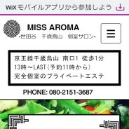 MISS AROMA