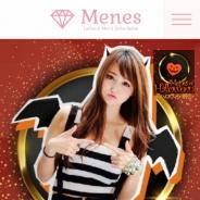 Menes(メネス)