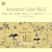 MELE(メレ)