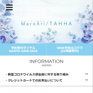 MaroAri TAHHA(マロアリ・タッハ)