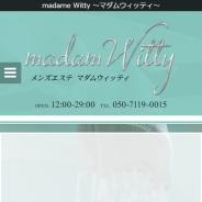 madamWitty~マダムウィッティ~